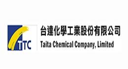 台達化學工業股份有限公(gong)司